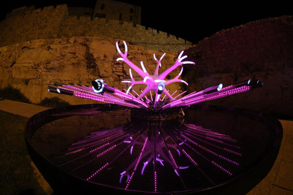 Jerusalem Light Festival 2013.jpg